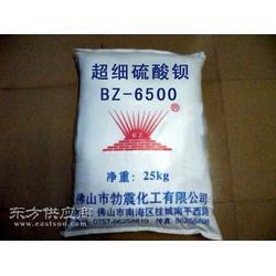 硫酸钡塑料专用图片