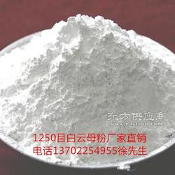 陶瓷用云母粉,優質云母粉,耐高溫,耐酸堿圖片
