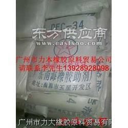供应防老剂SP-C图片
