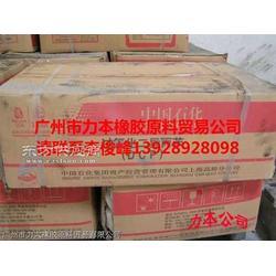 供应橡胶防老剂MB图片