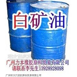 供应5#白矿油图片