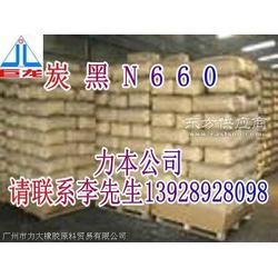 供应湿法环保炭黑N660图片