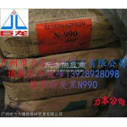 供应防老剂4010NA、4020图片