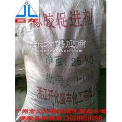 供应橡胶防老剂丁D图片