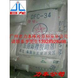 供应防老剂DFC-34图片