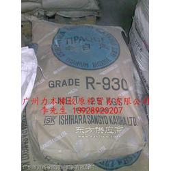 低价顺丁胶br01厂家低价直销图片