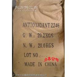 供应橡胶促进剂EZ图片