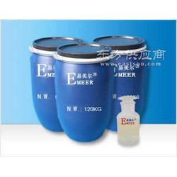 亲水型 抗静电剂图片