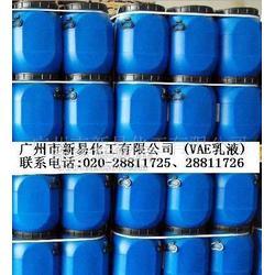 醋酸乙烯-乙烯共聚物乳液-VAE143图片