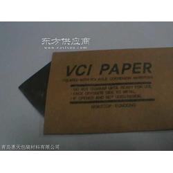 VCI防锈纸,金属防锈包装纸,复合PE膜防锈纸图片