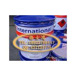 国际油漆 阿克苏油漆 lnterzone 278 环氧油漆图片