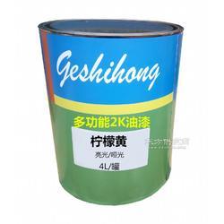 铁表面涂装油漆 单工序油漆图片