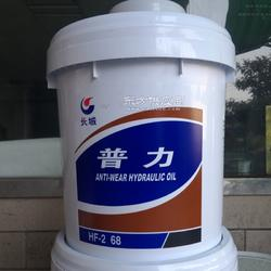 长城牌普力HF-2 68抗磨液压油 16L13KG/塑桶图片
