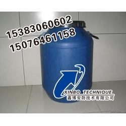 阻燃剂厂家,国标阻燃剂,鑫博专业生产阻燃剂图片