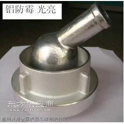 铝常温清去油抗氧化剂图片