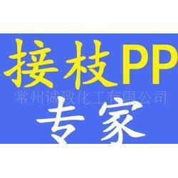 批发大量接技pp及poe副牌8999批发采购高品质图片