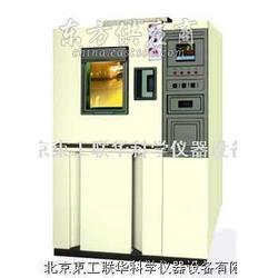 臭氧检测仪【東工联华试验箱】图片