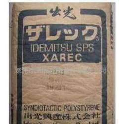 sps 日本出光 s942rf(图)图片