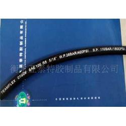 sae 100 r6布纹耐油胶管图片