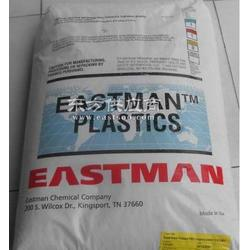 供应PCTG美国伊士曼DN001瓶盖专用料图片