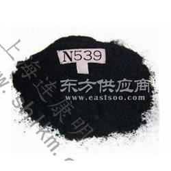 炭黑N539立事-连康明化工图片