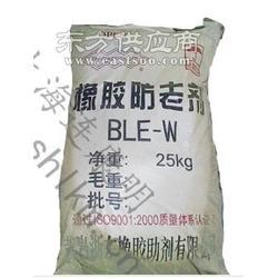 防老剂BLE-W-连康明化工图片