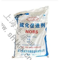 硫化促进剂NOBS黄岩-连康明化工图片