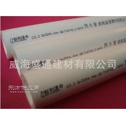 盛通Ppr无毒管材图片
