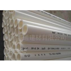盛通PPR白色管材图片