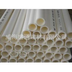 盛通采暖用白色PPR管材图片
