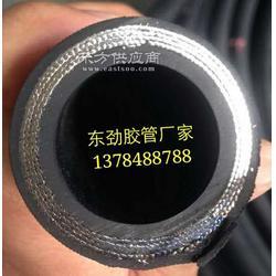 优质氧气管乙炔管 优质棉线氧气管 棉线空气管 氧气管图片