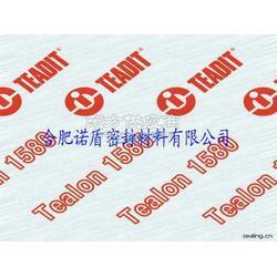 改性四氟板蓝色-TF 1570图片