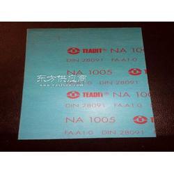 进口无石棉纤维密压缩板NA1005图片