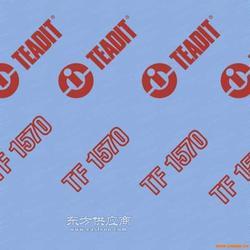 改性四氟垫片进口密封材料TF1570图片