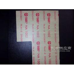 泰利无石棉密封垫片NA1002图片