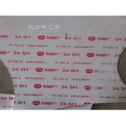 软四氟垫片化工密封TEADIT 24SH图片