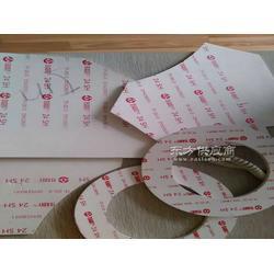 进口改性四氟方形密封垫片TF1590图片