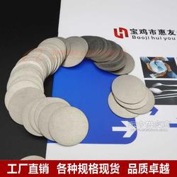 钛圆 镍圆 锆圆 钨圆 钼圆 钽圆 铌圆 钴圆图片