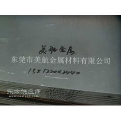 6061T651铝板进口6061T651铝板美航金属现货供应图片