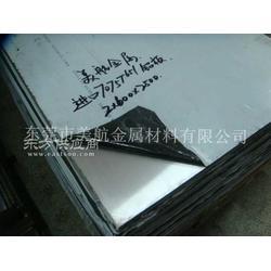 超硬铝板7075T6铝板7075铝板厂家美航金属现货图片