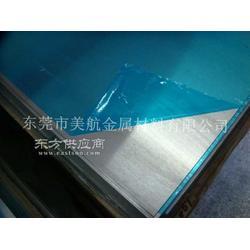 进口铝薄板7075进口铝板7075T6铝板厂家美航金属图片