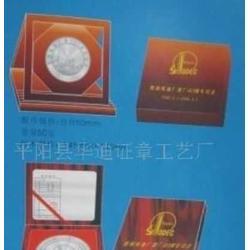 高性价银章、徽章、纪念章批发采购原厂图片