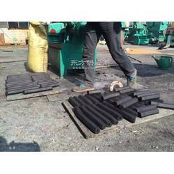 专用仪器仪表炭粉成型机_老城振华生产基地_炭粉成型图片