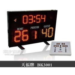 天福TF-BK3001 篮球计分器 篮球比赛记分牌电子记分器 篮球记分牌图片