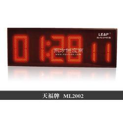 天福TF-ML2002田径计时器 比赛六位led数码计时器无线遥控图片