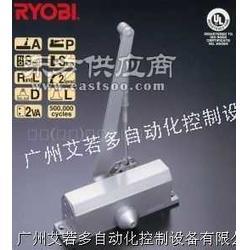 日本ryobi良明闭门器图片