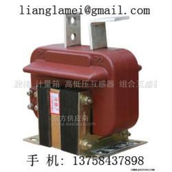 lzjc-10型电流互感器图片