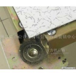 江立牌全钢无边防抗静电地板厂图片
