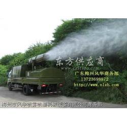 120型环保远程喷洒车/高压水流清洗机/抑尘器图片