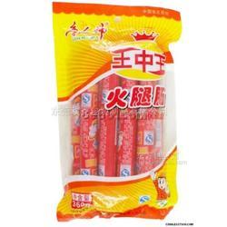 火腿食品袋图片